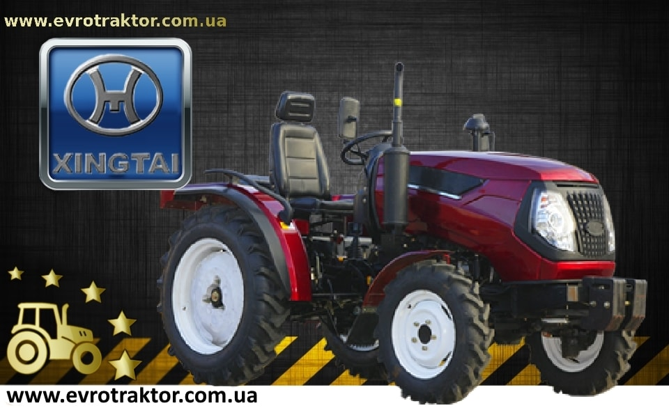 Продаж трактора Сінтай у Львові та Україні