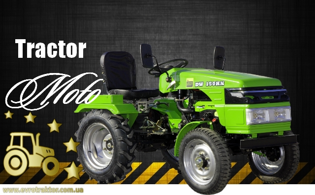moto tractor