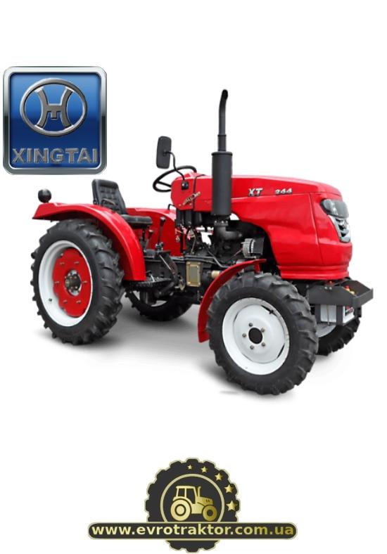 Купити трактор Сінтай Xingtai Україна Львів